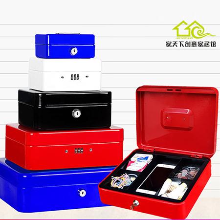 【現貨  帶鎖 收納盒】小盒子帶鎖鐵盒密碼收納盒桌面整理儲物箱家用證件首飾盒零錢箱子 中號