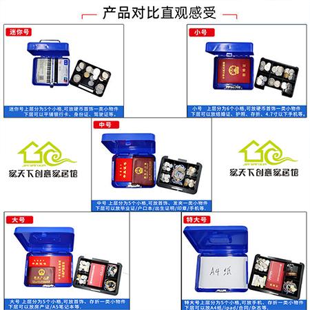 【現貨  帶鎖 收納盒】小盒子帶鎖鐵盒密碼收納盒桌面整理儲物箱家用證件首飾盒零錢箱子