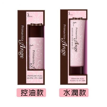 【SOFINA Ange漾緁】瓷效妝前隔離乳進化版 *2瓶(有控油&水潤 2款可以選)