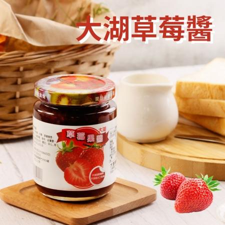 【大湖草莓農場】草莓果醬-3罐組