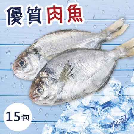 【好神】極凍優質肉鯽仔15包組(4隻/包)