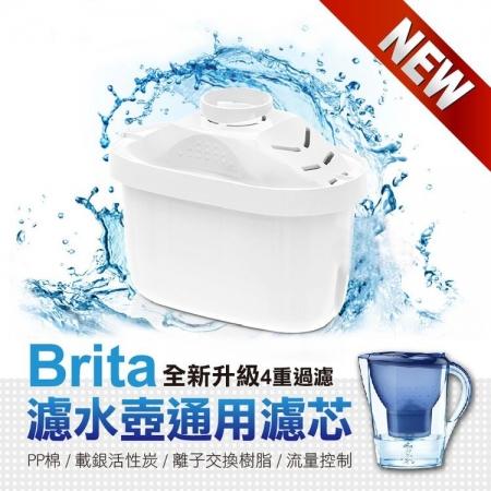 Brita濾水壺通用濾芯(2入/盒)-2盒