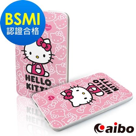 【Hello Kitty】甜蜜元氣 12000 Plus行動電源