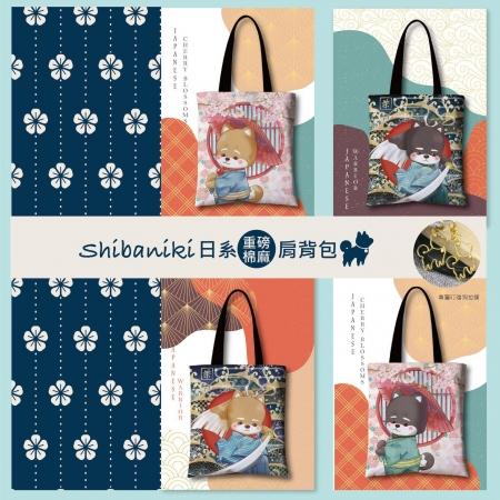 柴老大Shibaniki 棉質帆布包 直式A4可裝 有拉鍊 柴犬包