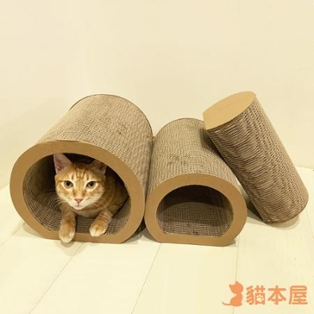貓本屋 隧道型貓抓板(三件套組)