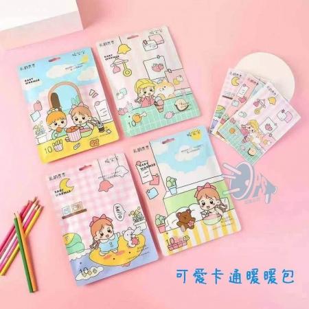 可愛卡通暖暖包(手握式)  10包/100入