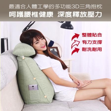 專業級3D舒適三角靠枕組合(含半圓柱靠枕)