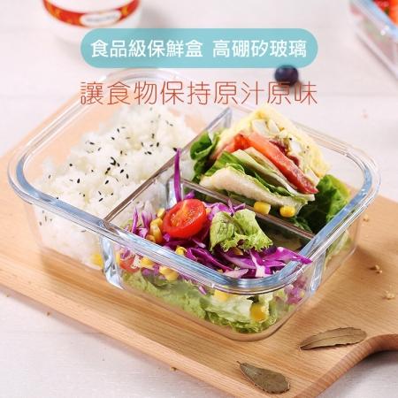 韓國長方形多格式耐熱玻璃保鮮餐盒氣孔透氣款(全隔斷2格/3格)任選