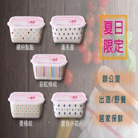 韓款可愛陶瓷三分隔保鮮餐盒 多款花色任選(陶瓷餐盒 陶瓷保鮮盒 便當盒 分隔餐盒)