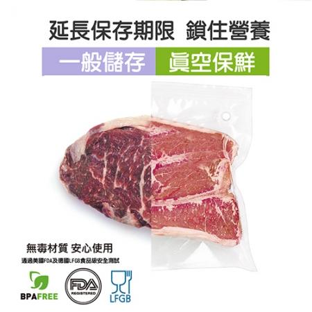 【OZEN-TS】耐熱舒肥食物真空袋(26x28cm/10入)TSB28
