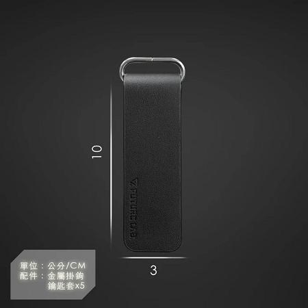 MAGNET CLAMP萬引鑰匙夾(全新福利品)