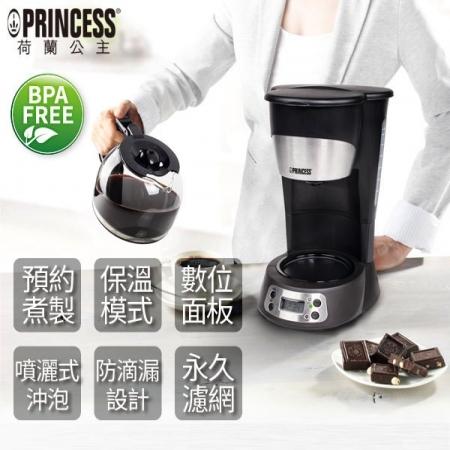 【PRINCESS荷蘭公主】預約式美式咖啡機242123