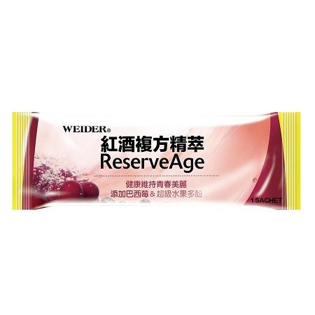 〔美式賣場〕WEIDER 威德紅酒複方精萃 - 顆粒 (70包 X 2入)