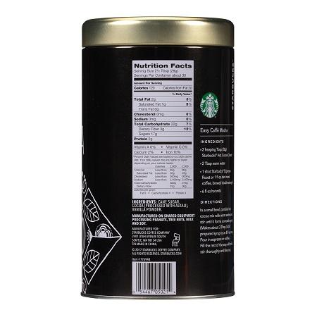 〔美式賣場〕Starbucks 罐裝經典可可粉 850公克