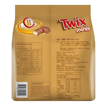 〔美式賣場〕特趣 迷你巧克力 9.2公克 X 128條