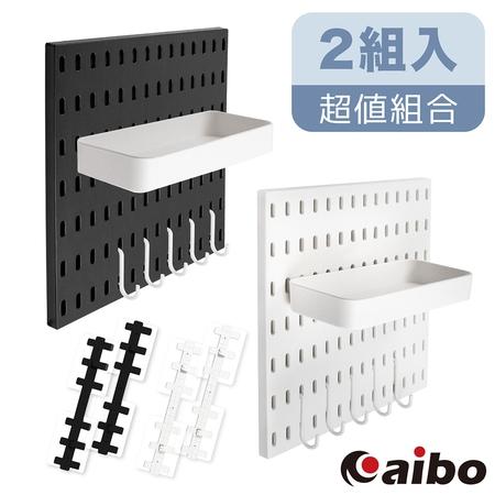 簡約免釘收納洞洞板(含中型收納盒x1+掛勾x5)-2組