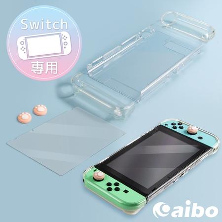 Switch專用 水晶保護殼+鋼化玻璃保貼組(附按鈕帽蓋)