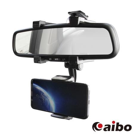 aibo GHLD02 汽車後視鏡專用 鷹爪固定式多功能車架
