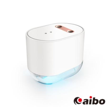 USB充電式 雙噴頭自動感應酒精噴霧機(N21X1)