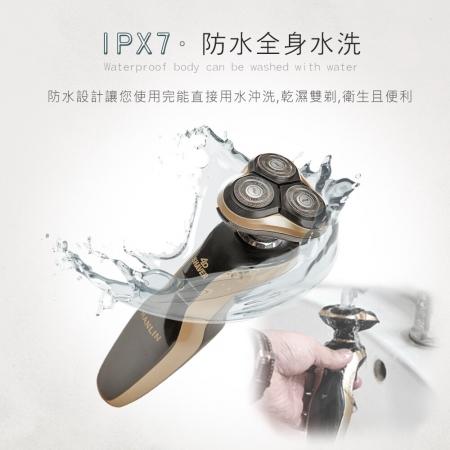 HANLIN-P9001 防水USB充電電動刮鬍刀。升級版(防水7級)