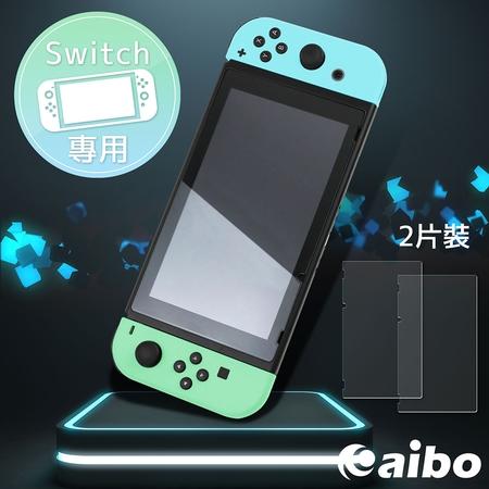 Switch專用 高清加強版 鋼化玻璃保護膜