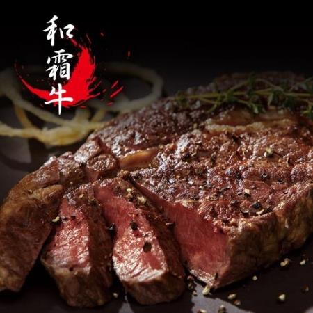買2送1【豪鮮牛肉】金牌和種安格斯PRIME厚切嫩肩和霜牛排2片(180g±10%/片) 共3片