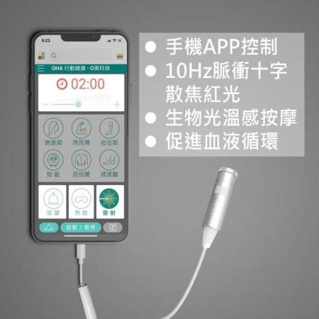 【OHA】智能黑雷射十字筆(iOS-蘋果Lightning)