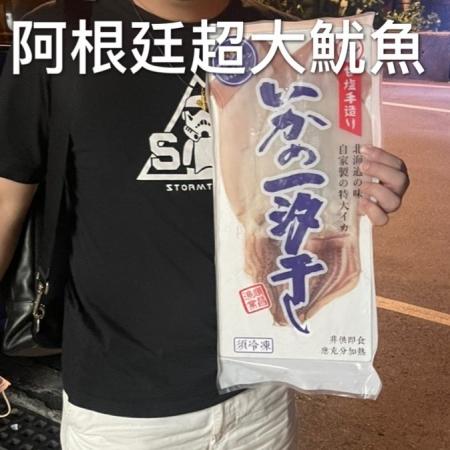 最後7組要搶要快「VIP」火星王子 超級海鮮大總匯 免運