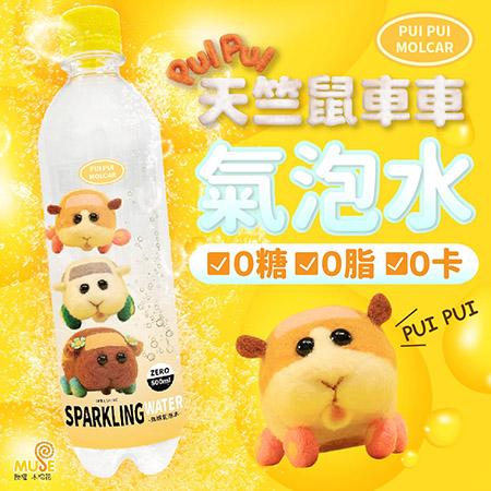【天竺鼠車車】氣泡水500mlx24瓶