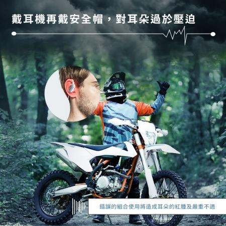 HANLIN-BTS5 殼骨傳導安全帽藍芽耳機-藍牙5.0