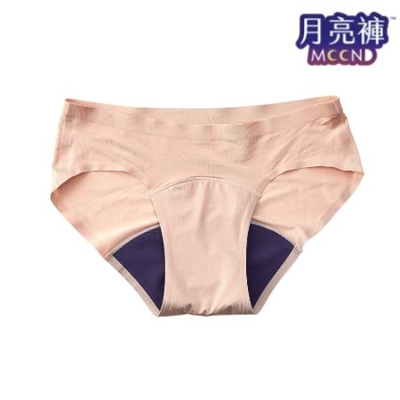 經典款日用蜜桃膚中低腰月亮褲