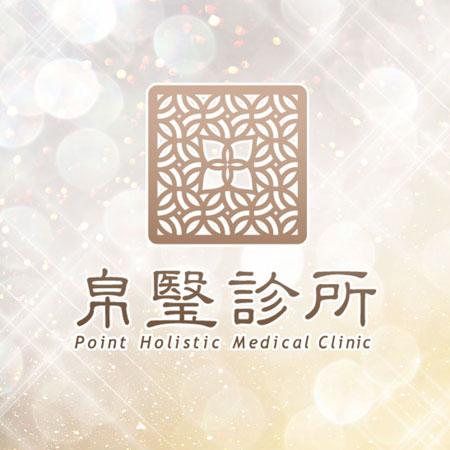 【高雄】「太瑿美妍館」超聲波杏仁酸煥白光療程 支持100%轉轉幣