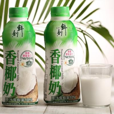 【半天水】100%純椰汁、香椰原汁、香椰奶任選12瓶(600ml/瓶)