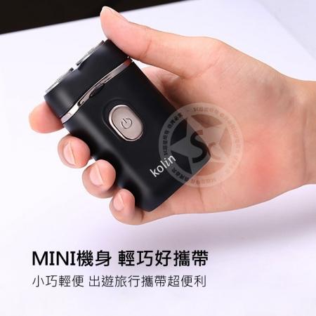 【Kolin 歌林】USB充電雙刀頭刮鬍刀(KSH-DLR400)