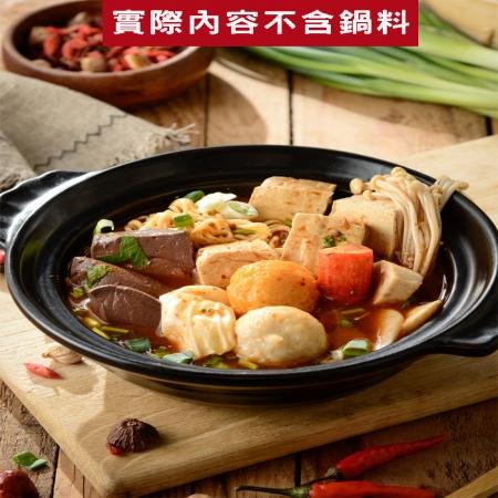 【媽祖埔豆腐張】頂級麻辣火鍋濃縮湯底-5入