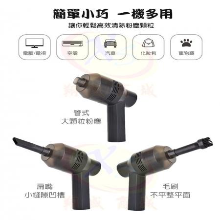 無線迷你吸塵器 USB充電 18650電池吸塵器 手持小型強大吸力吸塵器 小夾縫隙清潔 電腦主機螢幕