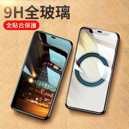 [獨家專案] iPhone 12 頂級 9H 鋼化膜+手機保護殼 軍事防摔四角氣墊保護手機 超值組 [限時下殺]