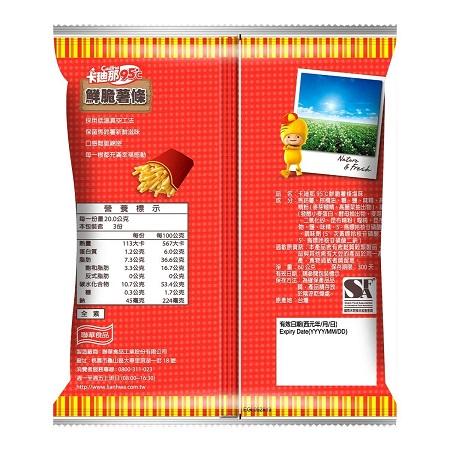 〔美式賣場〕卡迪那 95℃鮮脆薯條鹽味 60公克 X 10包