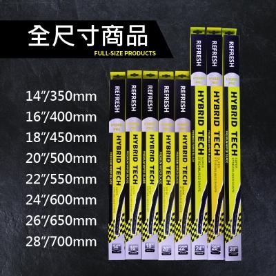 HYBRID TECH 三節式雨刷 16吋400mm 單支組 台廠製造外銷日本高品質特殊石墨膠條