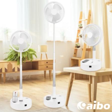 aibo AB211 USB充電 8吋可遙控伸縮折疊搖頭風扇(附遙控器/可定時)