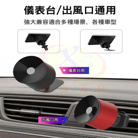 真空吸附按壓吸盤式汽車手機冷氣出風口夾車架 通用型中控儀表台黏貼式360度萬向車用支架 HUD車架