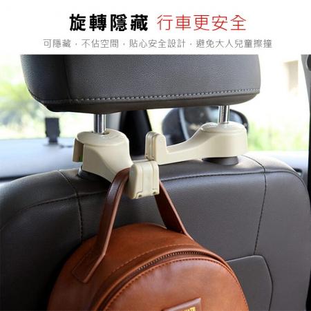 多功能汽車後座手機架置物收納勾-2入
