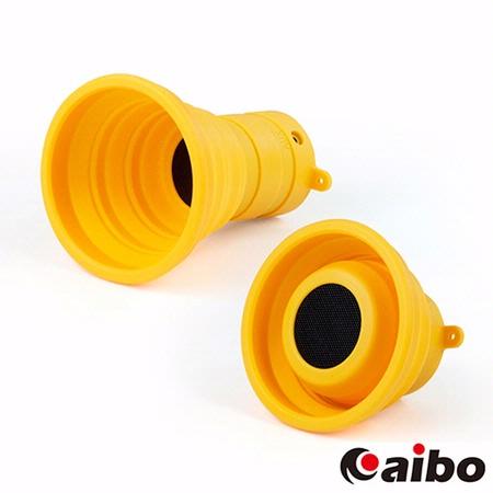 aibo Bluetooth X-HORN 號角多媒體藍牙喇叭(LY-USB17)