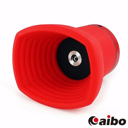 aibo Bluetooth X-HORN 號角II多媒體藍牙喇叭(LY-USB18)