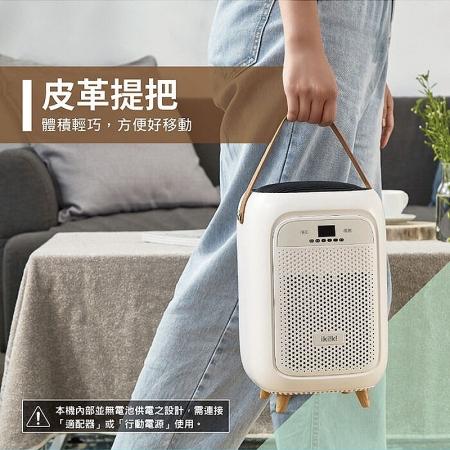 【Ikiiki伊崎】空氣清淨機(IK-AP8401)