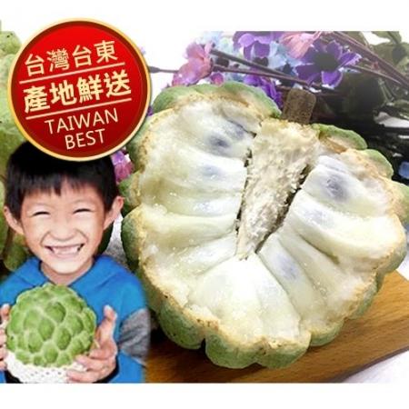 【產地直送】台東香甜好吃大目釋迦5斤7-8顆(x1箱)