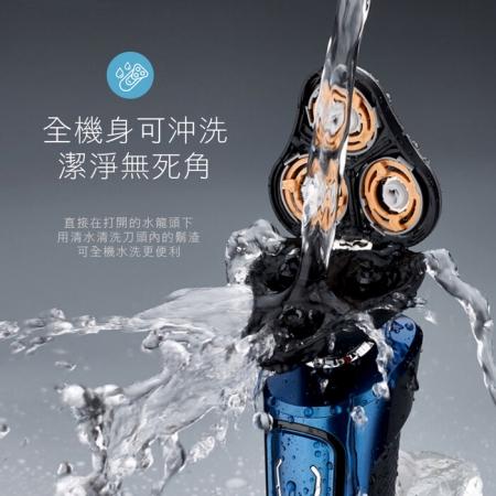 HANLIN-Q500 數位強勁防水電動刮鬍刀  (限時下殺)
