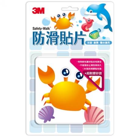 3M 防滑貼片 - 海洋 2入組(6片/盒,共12片)