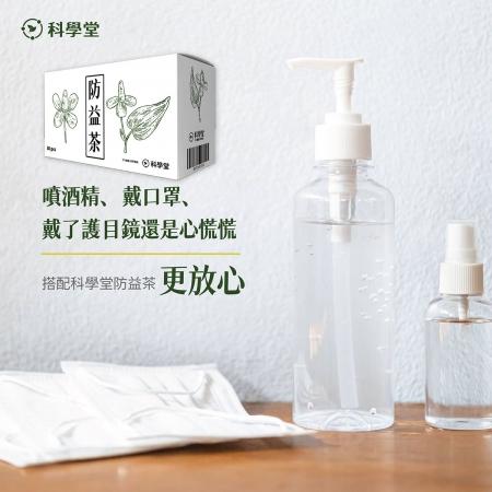 【國家標準配方製造】科學堂防益茶(30入組)